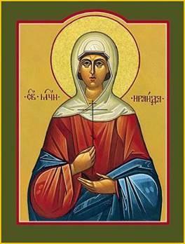 St. irais (rhais) of antinoe in egypt