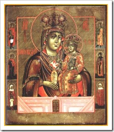 Icon of the Mother of God Softener of Evil Hearts