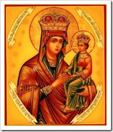 Icon of the Mother of God Surety of Sinners