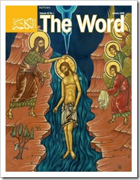 wordjanuary2008cover