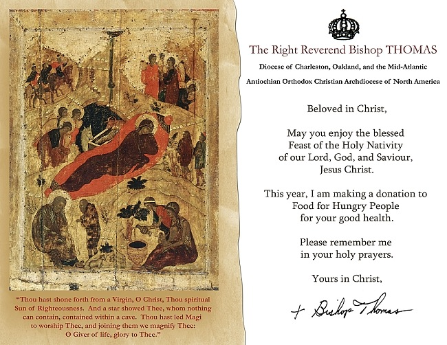 Nativity Greetings from Bp. THOMAS