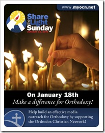 Share the Light Sunday: Jan 18, 2009