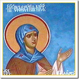St. Euphrosyne, Princess of Moscow