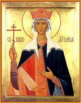 St  Helen, Mother of Emperor Constantine, Equal of the
