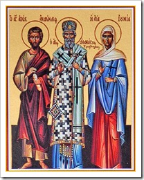 Ss. Andronicus, Junia and Athanasios