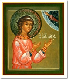 St. Musa of Rome