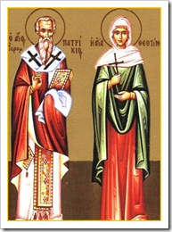 Ss. Patrikios and Theotima