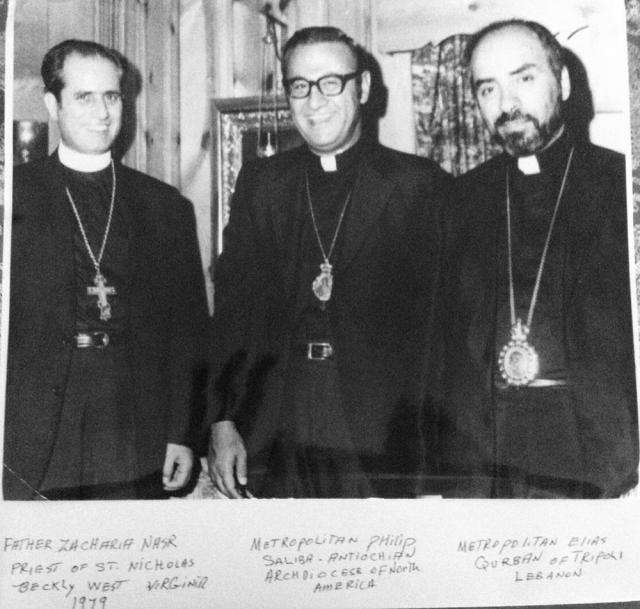 With Fr. Zacharia Nasr and Metropolitan Elias Qurban of Tripoli in 1979
