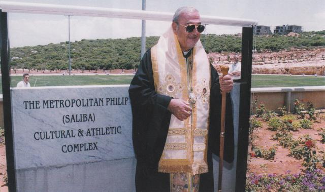 Dedicating the Cultural and Athletic Complex at the University of Balamand in 2002