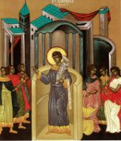 St. Romanos the Melodist