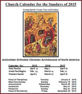 Liturgical Calendar 2015