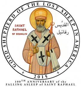 St. Raphael, Hawaweeny