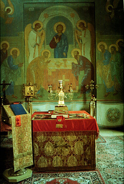 Altar with Mystical Supper Icon