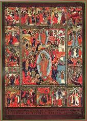 Icon depicting Christ and the major events in His life leading the righteous into Paradise