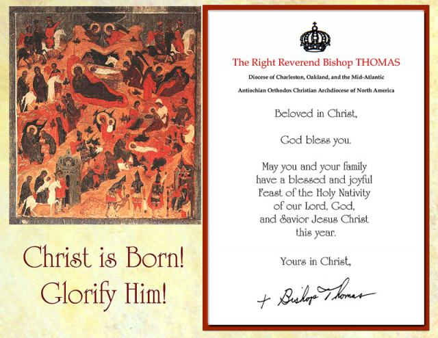 Bishop THOMAS Nativity Greetings