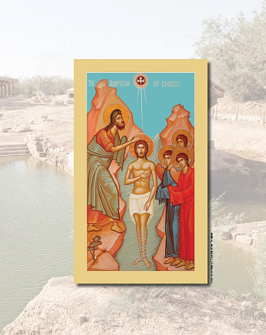 The River Jordan/Theophany