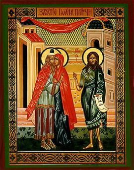 Conception of St. John the Baptist
