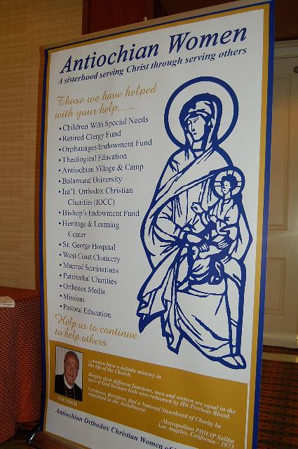 Antiochian Women Annual Meeting 2009 Poster