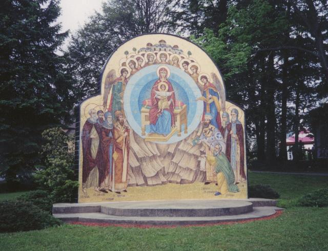 St. Tikhon's Monastery, South Canaan, PA