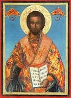 St. Eleftherios of Illyria