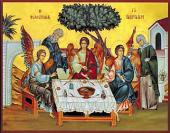 The Hospitality of Abraham