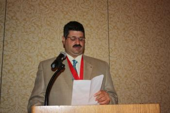 Vice Chair Michael Srour Remarks