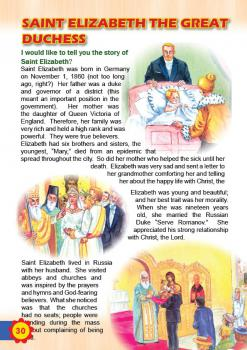Joy Magazine Sample Page