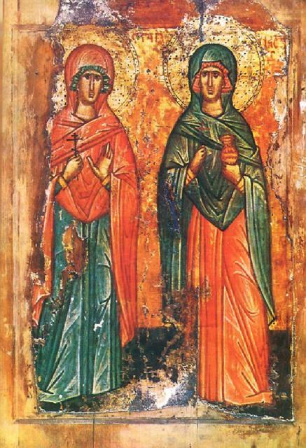 St. Anastasia of Rome