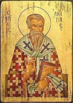 St. Antipas of Pergamos