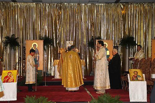 Liturgy for St. Elias