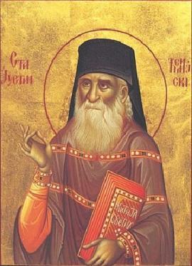 St. Justin (Popovich) of Ćelije