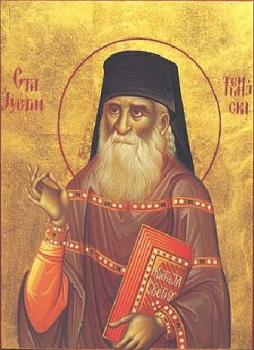 Venerable Justin of Ćelije