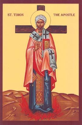 St. Timon