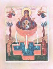 Mother of God of the Life-Giving Spring