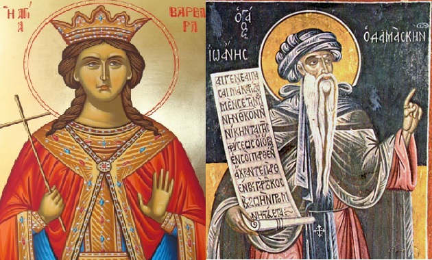 St. Barbara of Heliopolis in Syria, left, and St. John of Damascus