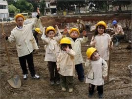 Al-Kafaat Project: Groundbreaking