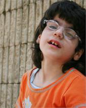 Al-Kafaat Project: Sara