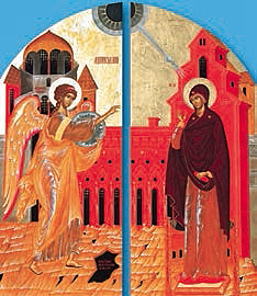 Icon by the hand of Janet Jaime