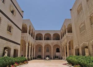 The Patriarchate of Antioch, Damascus, Syria