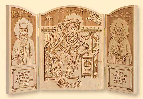 St. Isaac the Syrian with Contemporary Elders