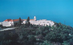 Patriarchal Monastery of Our Lady of Balamand