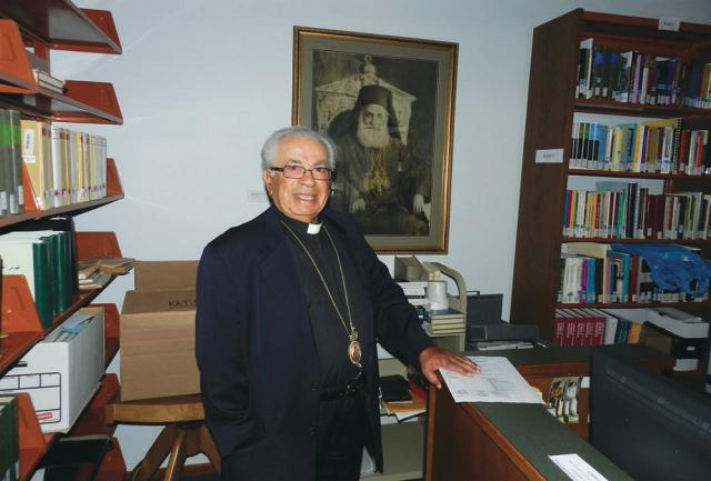 Bishop Antoun at the Antiochian Village Library