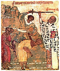 St. Nicholas stopping an execution