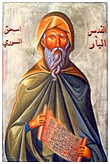 St. Isaac of Syria