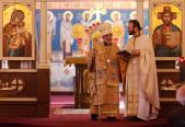 Bishop Thomas Visits St. Philip Church + Souderton, PA