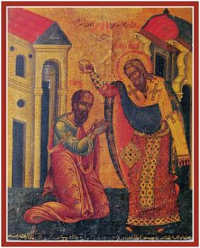 The Chrismation of St. Paul by Ananias