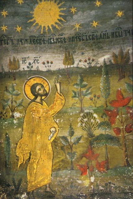 Christ Creation Fresco