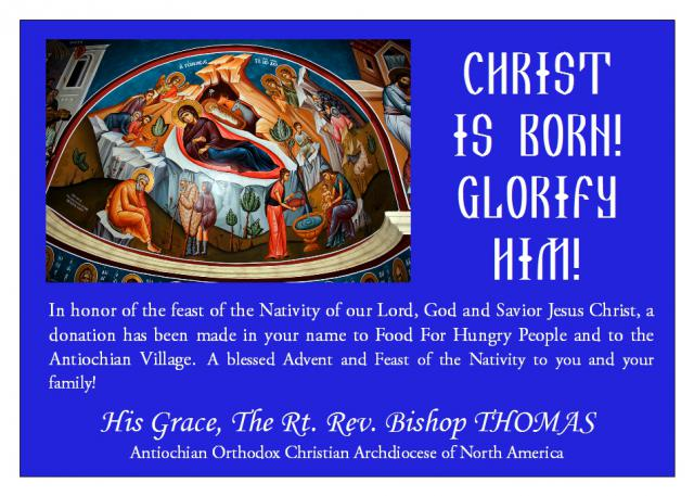 Nativity Greetings, Bishop Thomas, 2013