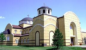 St. George Orthodox Christian Cathedral, Wichita