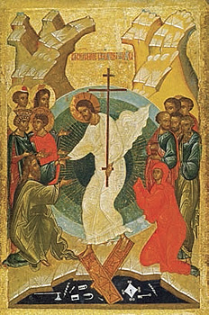 """""""The Decent into Hades"""" or, """"The Harrowing of Hades"""". The artist is unknown. Tempera on wood, from the Novgorod School of Russia and thought to be painted in the 13th century. The Icon is provided by Uncut Mountain Supply www.uncutmountainsupply.com"""
